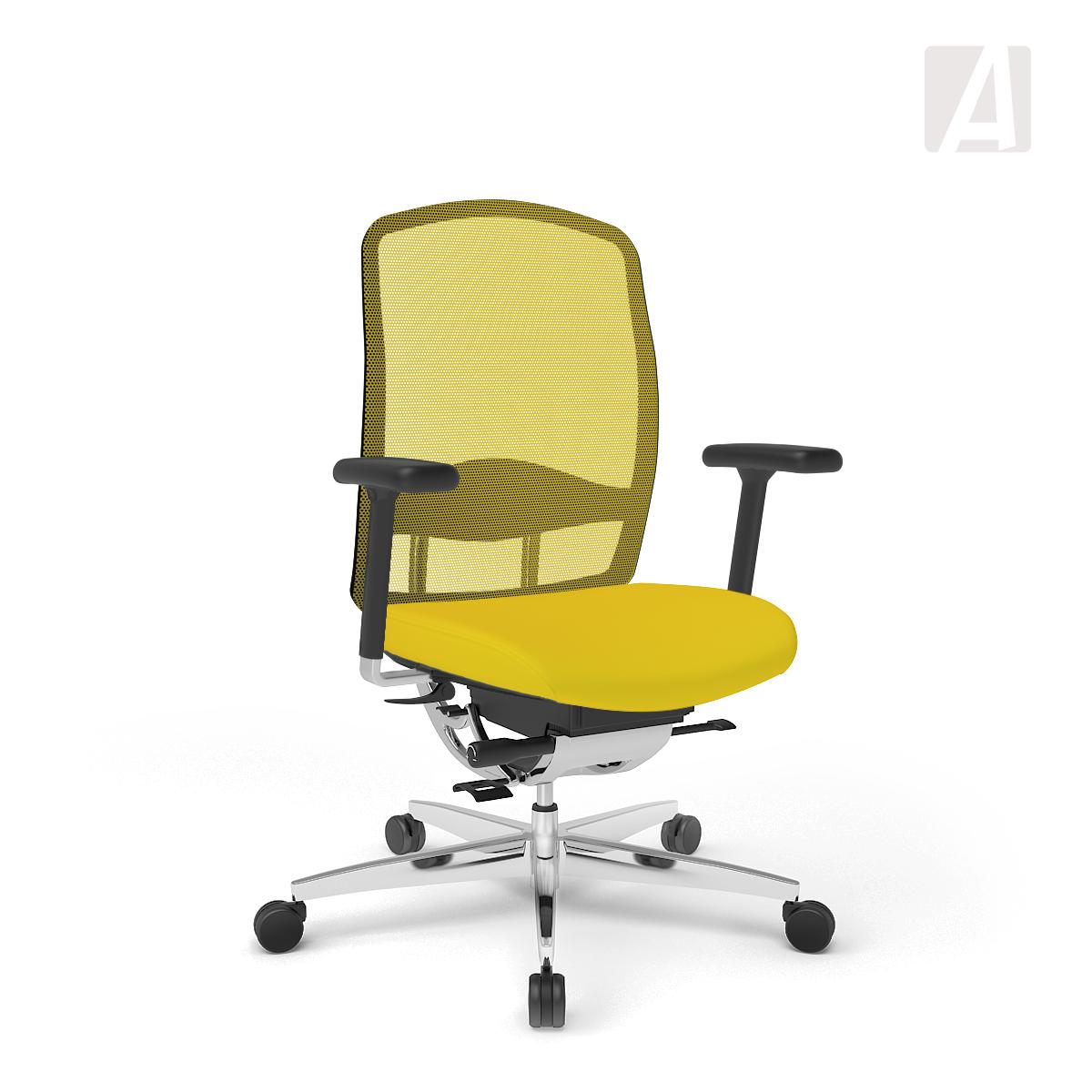 wagner office chair alumedic 10 light yellow. Black Bedroom Furniture Sets. Home Design Ideas